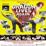 Bigger Show Presents: Cruel and Unusual Vol. 1: The Dragon Lives Again