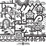 Codex Naturae Guest Mix 011: Yule