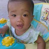 Huong Vo