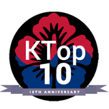 Episode 146: KTop 10 2017-18 Winter Special #1: Amie's Faves of 2017