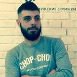 Sergei Petrosyan