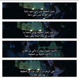 Khalid Ala-abd