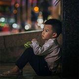 Bii Thanh