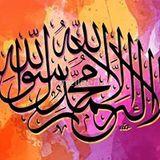 Muhammad Azri