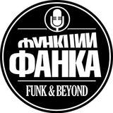 Anatoliy Ice - Funk & Beyond @ Megapolis 89.5 Fm 09.07.2017