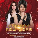 DJ CREAM LIVE @ NARZ Bangkok - 28/01/17