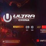 Armin van Buuren - live @ Ultra Music Festival (Shanghai, China) – 10.09.2017