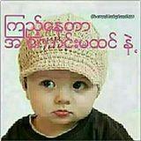 Ko Khin