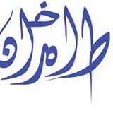 Taher Khan