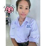 Nong Nate