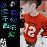 Jacky Chun