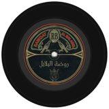 200 - Folk Music in Lebanon 6, Duroub