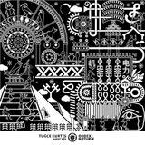 Codex Naturae Guest Mix 013: Tugçe Kurtiş
