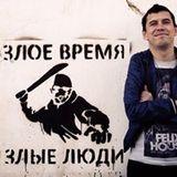 Андрей Кучеров