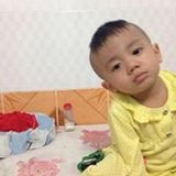 Si Trung