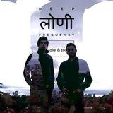Deep Loni Frequency w/ Talal & Zoi
