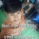 Sanjay Parjapat