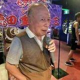 Disc Jocker Lưu Dương