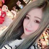 Chen Yuki