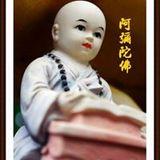 John Foo