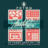 RHYTHMS Radio Show (Dec.15.2017)