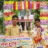 Nsui Nema Ram Bhuwal