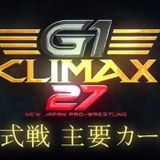 Wrestling 2 the MAX:  NJPW G1 Climax 27 Predictions