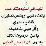 Wadad Ahmed