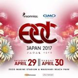 Axwell & Ingrosso – Live @ EDC Japan 2017 (Tokyo) – 29.04.2017