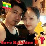 Lin Naing