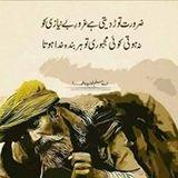 Akram Jan
