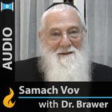 Samach Vav: uMikneh Rav, Part 11