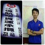 Ho Janson