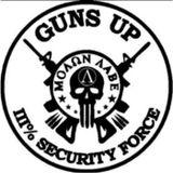 III% Security Force Intel