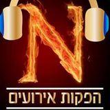Naor A-r