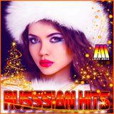 DJ Alex Mega - Russian Hits - 2018