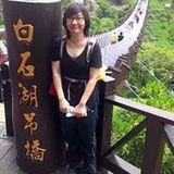Wan Wen Lan