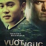 Nguyen Danh Hung