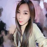 Shie Ching