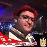 Haytham Adel