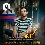 Chaiya Thongtee