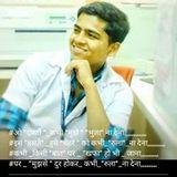 Vaibhav Patil