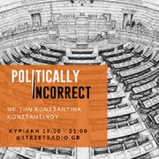 Politically incorrect on Mixcloud