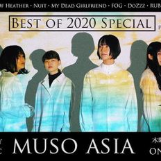 Muso Asia 115: Best of 2020, Part Two