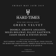 Groove Assassin' Hard Times Anthems 25th Anniversary Mix
