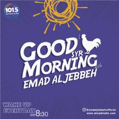 Good Morning Syria with EmadALjebbah 10-10-2021