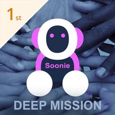 Deep Mission