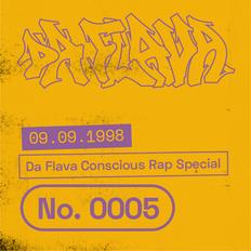 DA FLAVA No. 0005