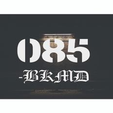 085 MINImix