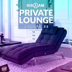 Private Lounge 33